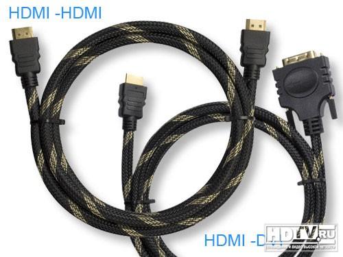 Все об интерфейсе HDMI