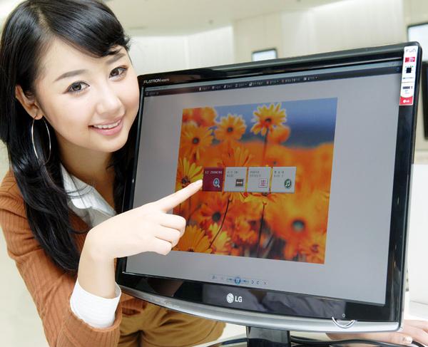 Новые LCD мониторы от LG