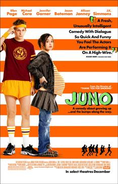 Джуно / Juno